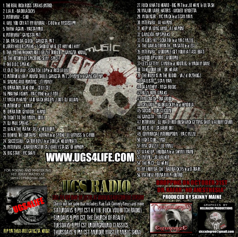 mixtape_back_cover