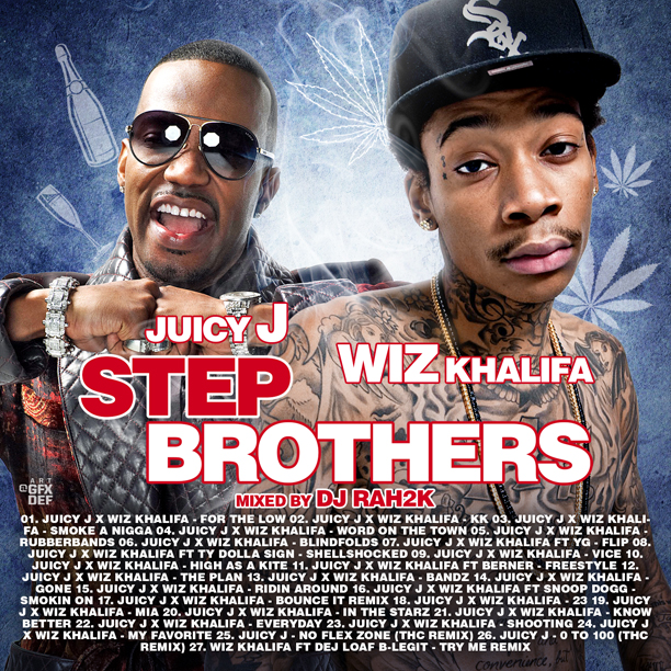 step brothers full movie free