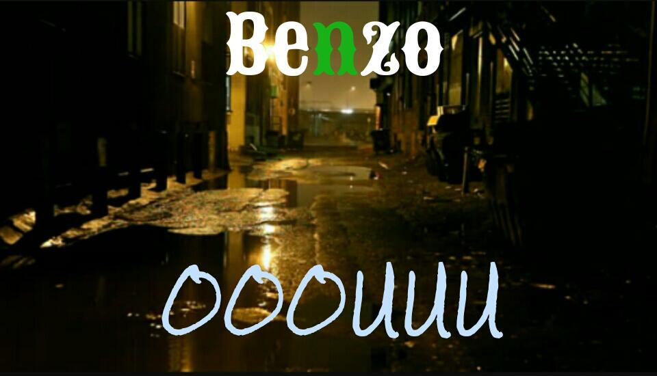 benzo-ooouuu